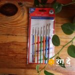 Faber-castell-brush-set