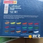 Buy assorted water colours tube sets online 9ml, 5ml, 20ml