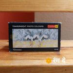 Buy Artist Photo Colours Online by Rang De studio