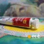 Buy carmine watercolor tube online fro Rang De Studio