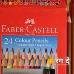 Colour-Pencils-by-Faber-Castell-24-colors