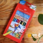 Colour-Pencils-by-Faber-Castell-24-colours