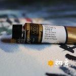 Paynes-Grey---Mijello-Mission-Gold-Class-Professional-Grade-Watercolour---15-ml
