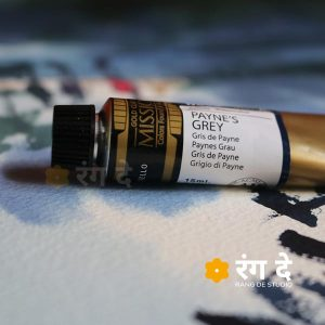 Paynes-Grey---Mijello-Mission-Gold-Class-Professional-Grade-Watercolour---15-ml