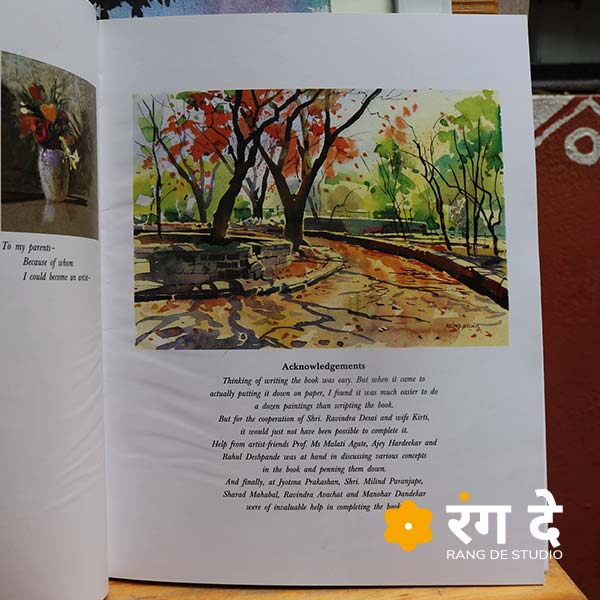Buy Watercolour book by Milind Mulick from Rang De Studio