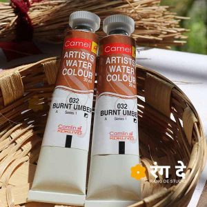 Buy camlin burnt umber watercolor online, Rang De studio, Bangalore