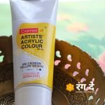 Buy Camlin Cadmium Yellow Artists Acrylic Colours Camlin Online from Rang De Studio