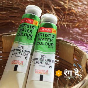 Buy Chrome Green light hue artist watercolour shade online from Rang De Studio