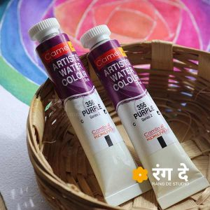 Buy Camlin Purple Artist Watercolour Online | Rang De Studio