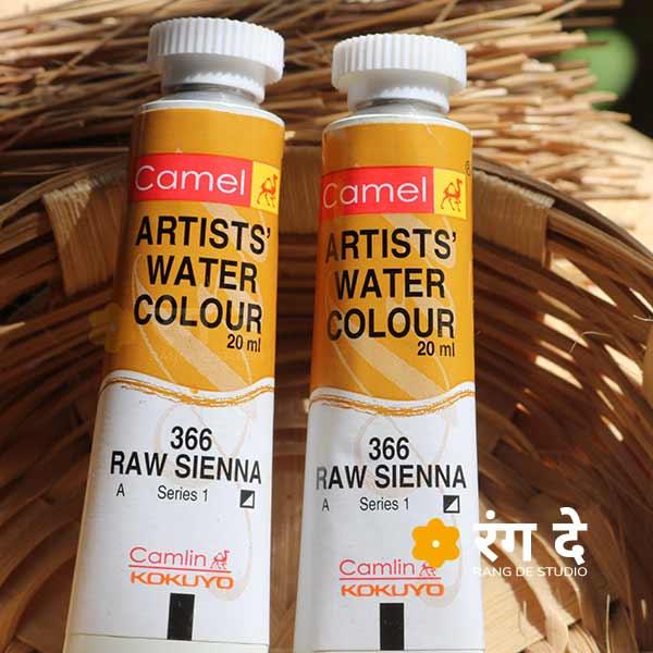 Buy Artist Watercolour Raw Sienna Shade Online from Rang De studio