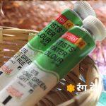 Buy Camlin Chrome Green light hue artist watercolour shade online from Rang De Studio