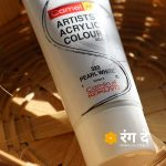 Buy Camlin Pearl White Artists Acrylic Colour Online from Rang De Studio