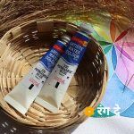 Buy Permanent Blue Artist Watercolour Shade online from Rang De studio