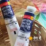 Buy Camlin Prussian Blue artist watercolour sahde online from Rang De Studio