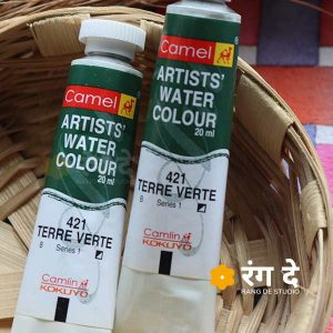 Buy Terre Verte artist watercolour shade online from Rang De Studio