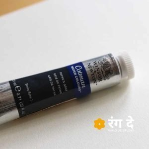 Buy Winsor & Newton Cotman Watercolours | Payne's Grey from Rang De Studio India