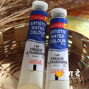 Buy French Ultramarine Artist watercolour shade from Rang De Studio