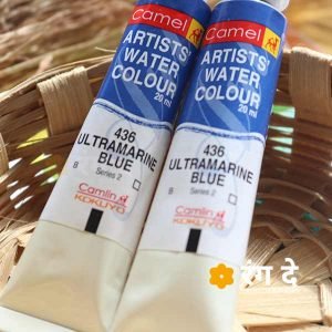 Buy Ultramarie blue artist watercolour online from Rang De Studio