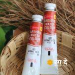 Buy Watercolour Light red Watercolor online from Rang De studio
