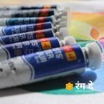 Buy blue hues artist watercolor tubes online from Rang De Studio