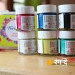 Shop fevicryl acrylic pearl colours online from Rang De Studio