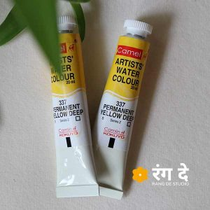 Buy camlin watercolour permanent yellow 20ml tubes online from Rang De Studio