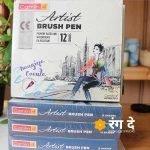 Buy Artist Brush Pens online from Rang De Studio