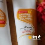 Buy yellow ochre acrylic colours online | Rang De Studio