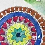 Mandala Art Kit from Rang De Studio - Buy Online