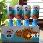 Buy Fevicol A+ Craft Glue Online from Rang De Studio. Craft faster and use your choice of materials like wood, terracotta, jute, felt, paper beads, etc.
