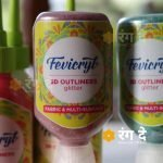 Buy Fevicryl 3D Outliners Kit Online from Rang De Studio. Fevicryl's 3D Outliners can be used on earthen pots, diyas, wood, leather, stone, canvas, metal and terracotta.