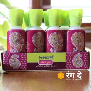 Buy Fevicryl Fabric Glue Online from Rang De Studio. For sticking beads, sequins, lace, ribbon, applique, foil, mirror-work, glitter dust, cords, and seams to the fabric.